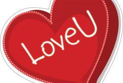 Красное сердце, дизайн #06604