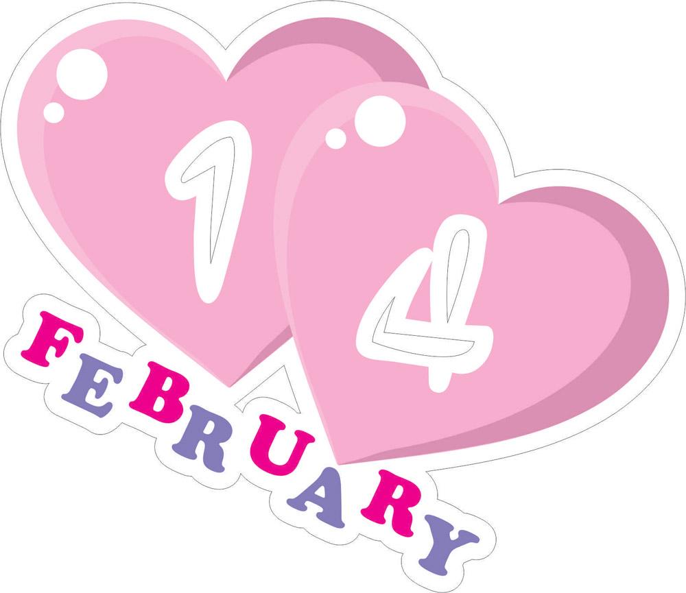 Наклейки День влюблённых, дизайн #06622