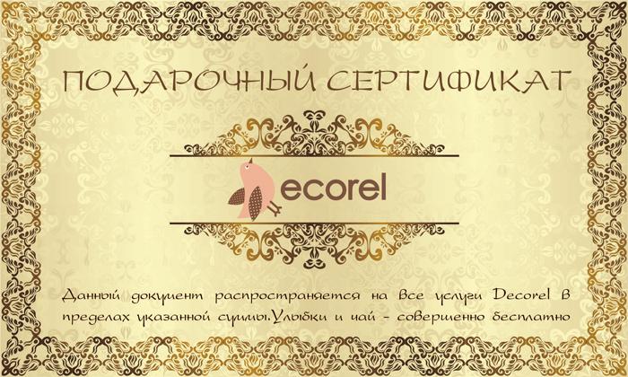 sertificat01