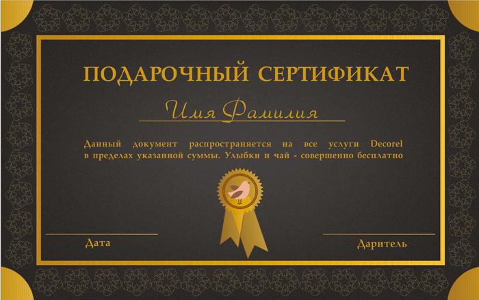 sertificat04
