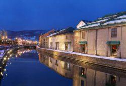 Река в городе