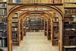Аркада библиотеки, дизайн #05848