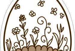 Писанка с рисунком, дизайн #05889