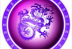Яркий ковёр с драконом, дизайн #06003