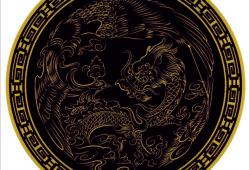 Ковёр с золотым драконом, дизайн #06004