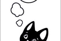 Мечтающий котёнок, дизайн #05961