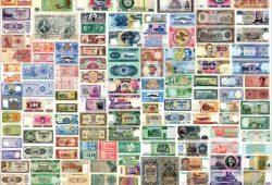 Банкноты стран мира, дизайн #06083