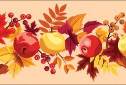 Осенний этюд, дизайн #06362