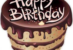 Праздничный торт, дизайн #07087