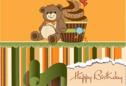 С Днем Рождений!, дизайн #07188