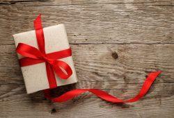 Подарок, дизайн #07313