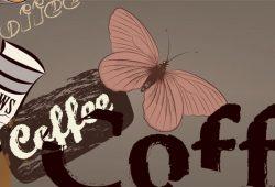Кофе, дизайн #07434