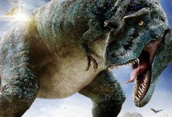 Динозавр, дизайн #07732