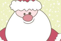 Дед Мороз, дизайн #07836