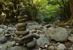 Камни, дизайн #0857017
