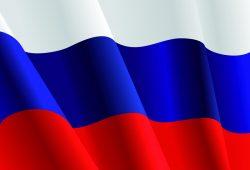 Флаг России, дизайн #08847