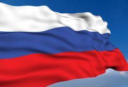 Флаг России, дизайн #08851