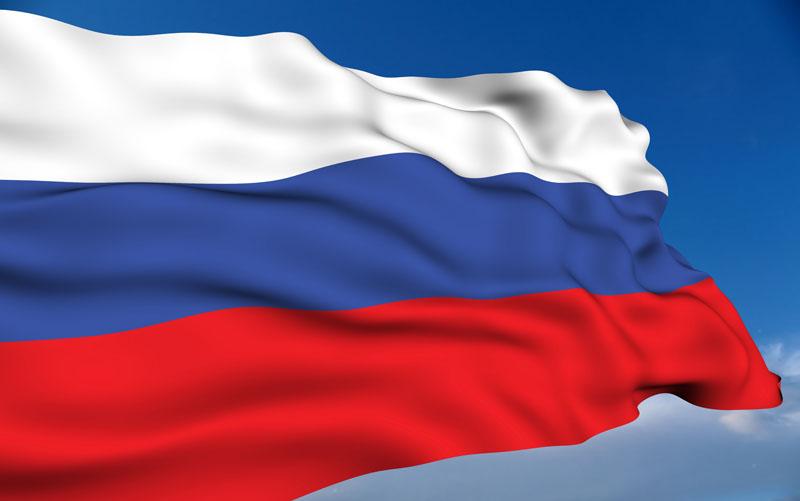 Постеры Флаг России, дизайн #08851